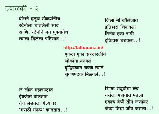 marathi sex stories in marathi withe photos